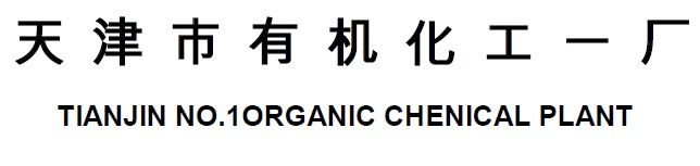 Tianjin NO.1 Organic Chemical Plant